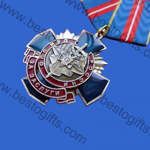 Russian police medal