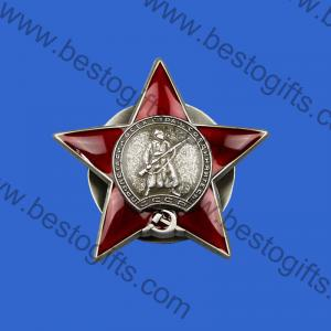 WWII Russia CCCP Soviet red star badge