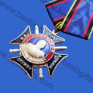 Russian Army medal