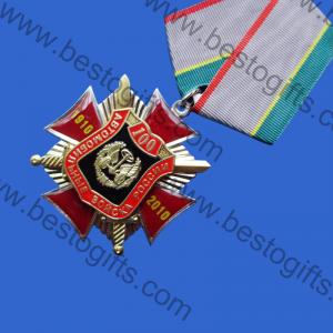 Russian military medal