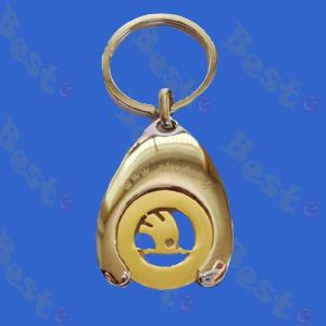 Skoda brand token coin key chain