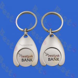 matt nickel plate trolley coin key ring